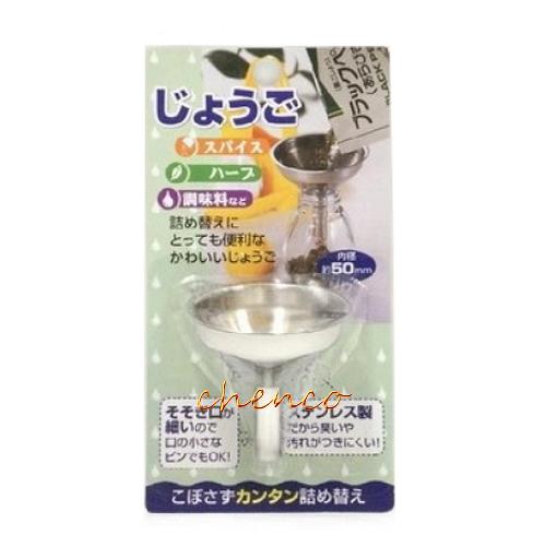 【晨光】日本廚房小幫手 不鏽鋼漏斗(996803)