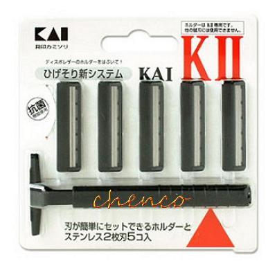 【晨光】KAI 貝印 替換式刮鬍刀5入組 K2-5B1 (003301)