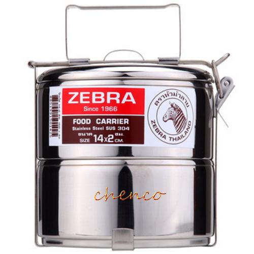 【晨光】Zebra斑馬牌 不鏽鋼多層便當盒 14cm×2層