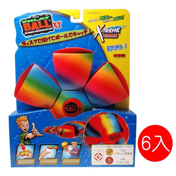 【晨光】日本 飛盤球-彩色(三色可混搭)-6入100361【預購】