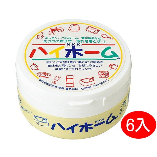 【晨光】日本製 湯之花萬用超強去污清潔膏-6入 422420 【現貨】