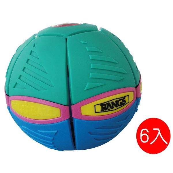 【晨光】日本 飛盤球-藍色 (三色可混搭)-6入108091【預購】