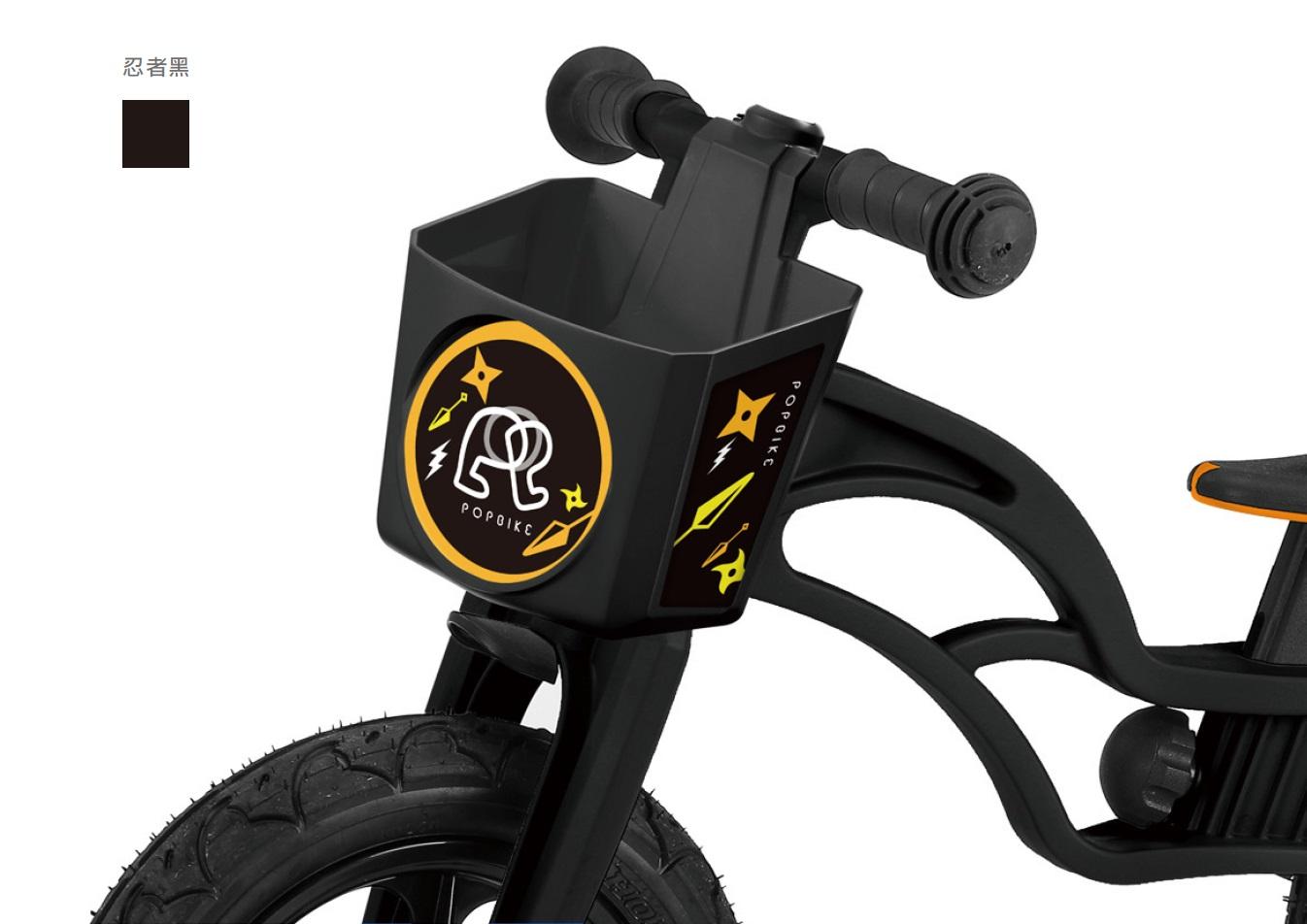 POPBIKE 兒童滑步車/平衡車/學步車/ - 配件 車籃 (忍者黑)
