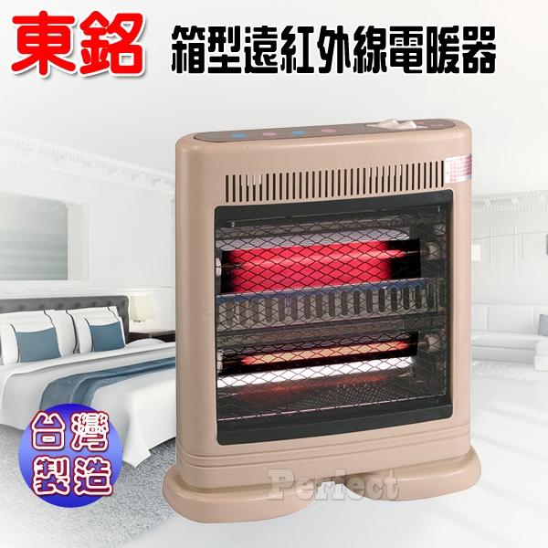 【東銘】箱型電暖器 TM-366   **免運費**