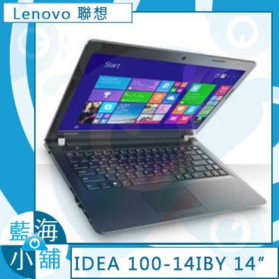 Lenovo 聯想 Idea 100 筆記型電腦 80MH0045TW 14吋 / 2840 / 500G / WIN8.1