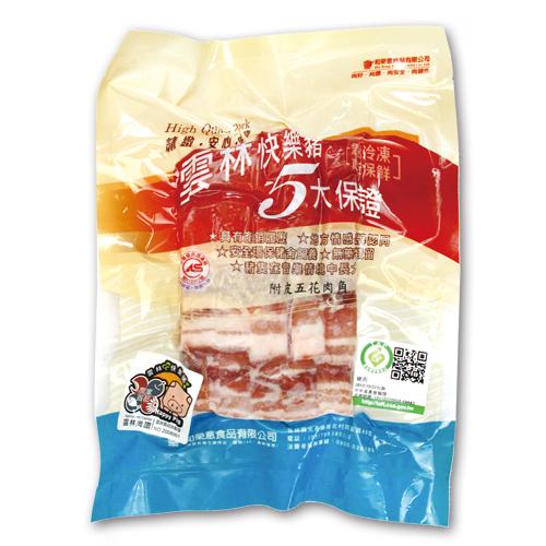 雲林快樂豬-附皮五花肉角-1包