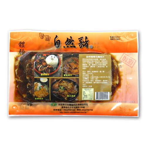 自然豬梅花醃肉片-1包