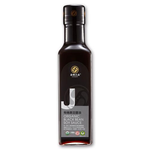 有機黑豆醬油