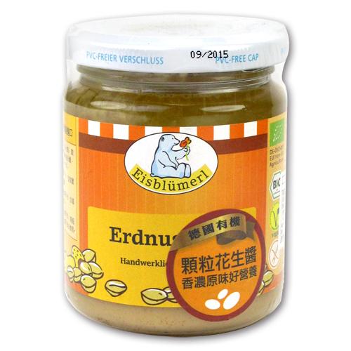 德國有機花生醬