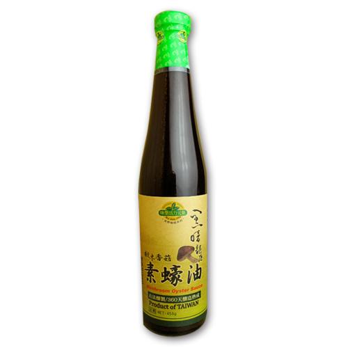 椴木香菇素蠔油