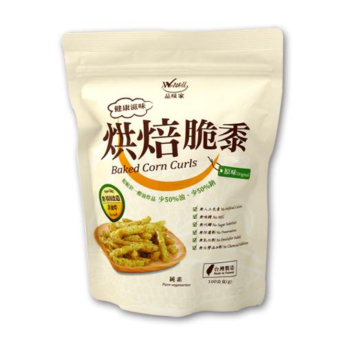 烘焙脆黍-原味