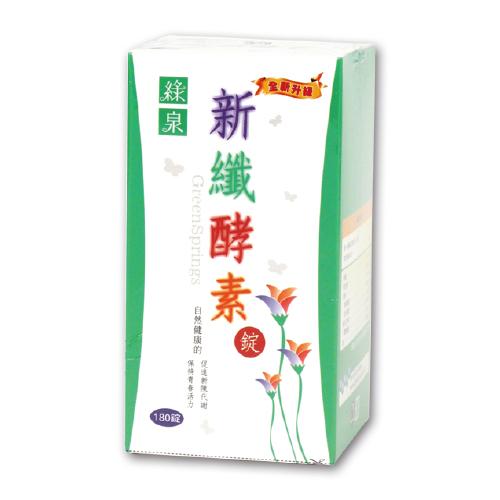 綠泉新纖酵素錠-1瓶