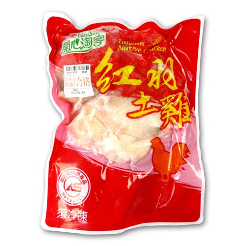 凱馨紅羽雞-三節翅-1盤
