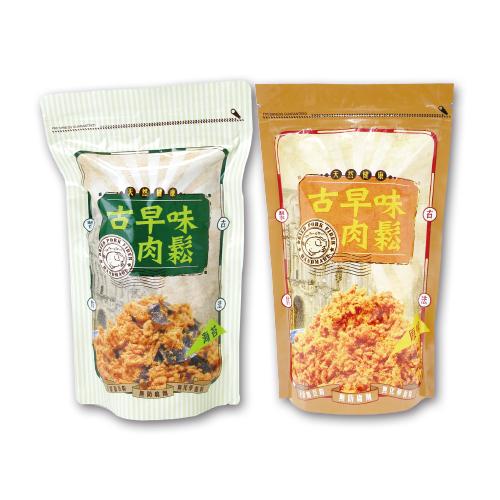 古早味肉鬆(海苔)+古早味肉鬆(原味)