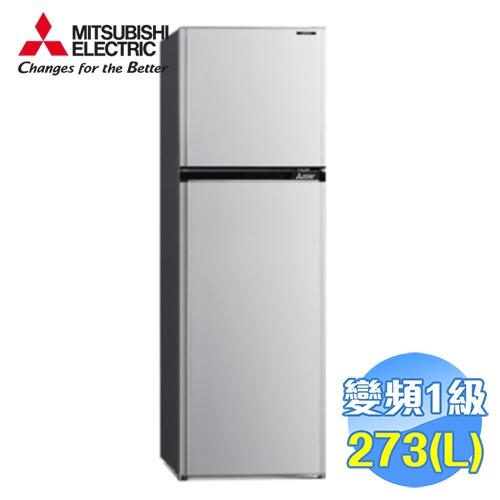 三菱 Mitsubishi  273公升雙門變頻冰箱 MR-FV27EJ
