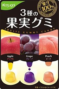 春日井3種水果軟糖(53g)