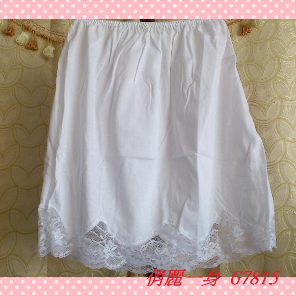 【台灣製】純棉襯裙棉質吸汗裡襯好搭配 M/L/XL俏麗一身G7815