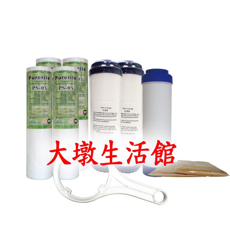 【大墩生活館】電解水前置濾心 三道式淨水器 頂級台製一年份濾心組7支+把手1支《超低價》690元