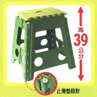 【珍昕】 KEYWAY 大百合止滑摺合椅(L390XW322XH395mm)