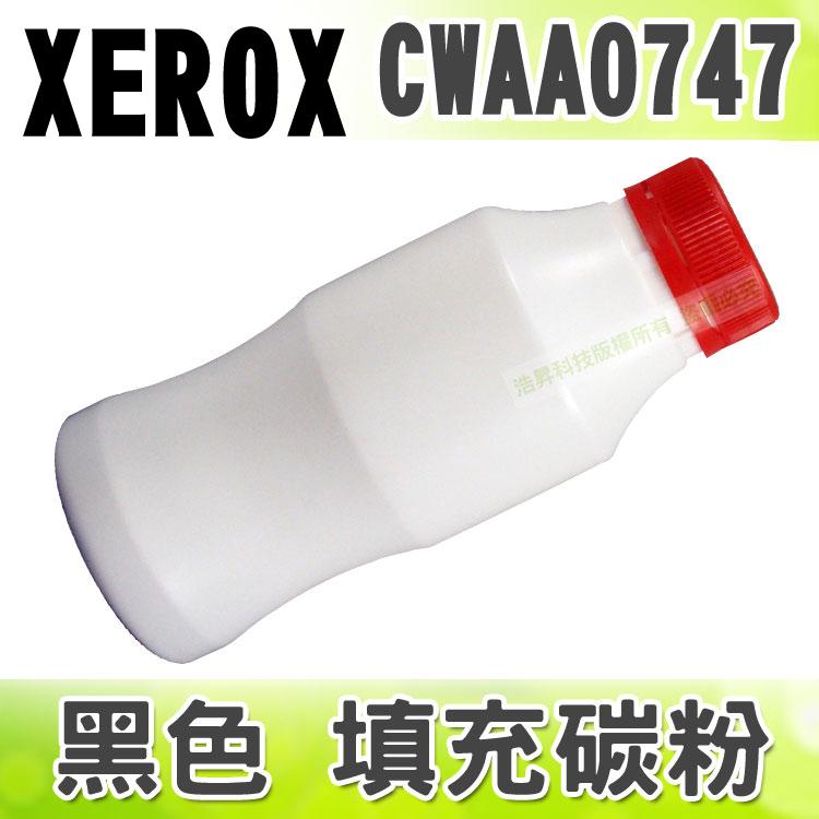 【浩昇科技】Fuji Xerox CWAA0747 黑色 填充碳粉+晶片 適用 Phaser 3200MFP