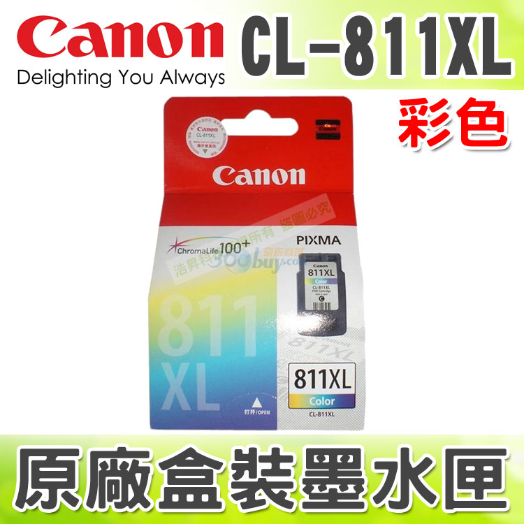 【浩昇科技】CANON CL-811 XL 彩色 原廠盒裝墨水匣 適用於 iP2770/MP268/MP258/MP276/MP287/MP486/MP496/MX328/MX338/MX347/MX357/MX366/MX416/MX426