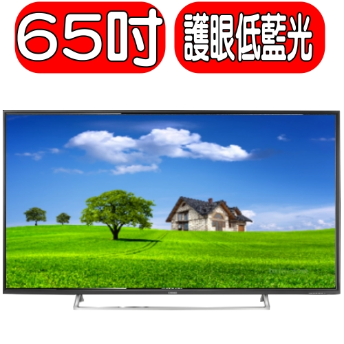 《結帳再折扣》奇美【TL-65A240/TL-65A200】65吋顯示器+視訊盒