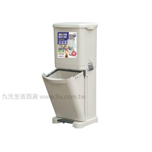 【九元生活百貨】聯府 PW-40 台北四分類垃圾桶 PW40