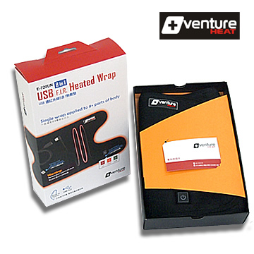 【+venture】USB行動八合一遠紅外線熱敷墊(平裝版)隨身攜帶,方便外出熱敷