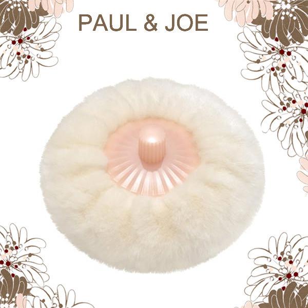 PAUL&JOE 糖瓷珍珠蜜粉 N   專用蜜粉撲/粉撲一入(個)《Umeme》