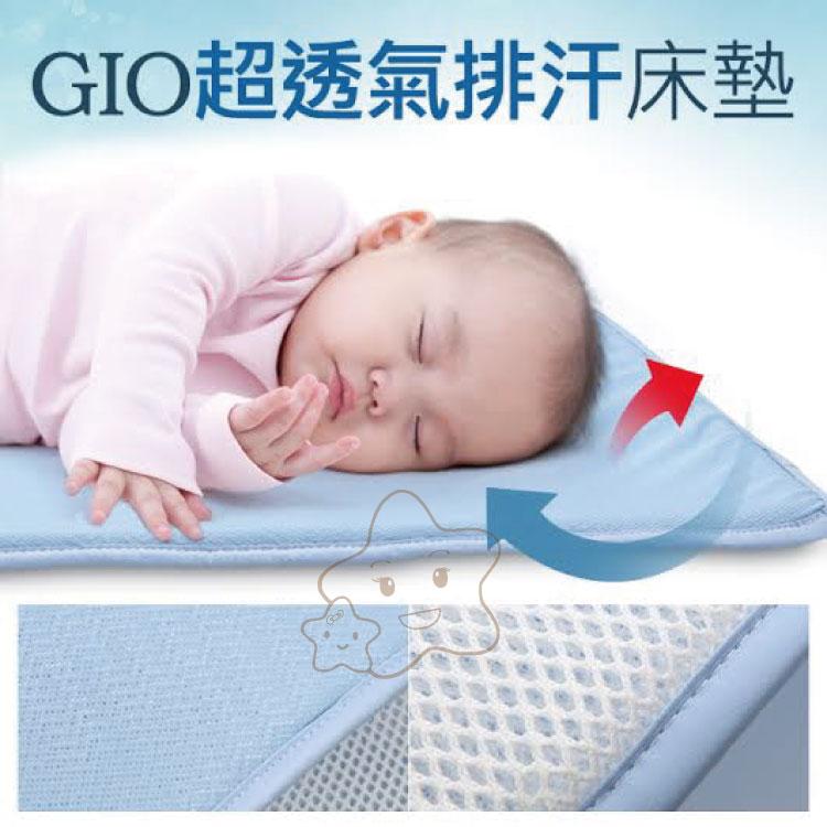 【大成婦嬰】韓國GIO Pillow 超透氣排汗嬰兒床墊(M) 四季適用 會呼吸的床墊 可水洗防蟎