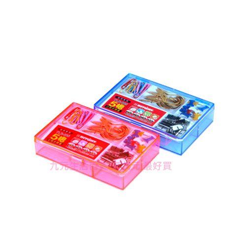 【九元生活百貨】聯府 TLB-005 5格小物分類盒 置物 收納 TLB005