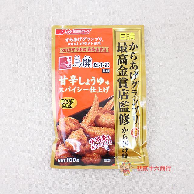 【0216零食會社】日清_炸雞塊調味粉(甜辣味)100g