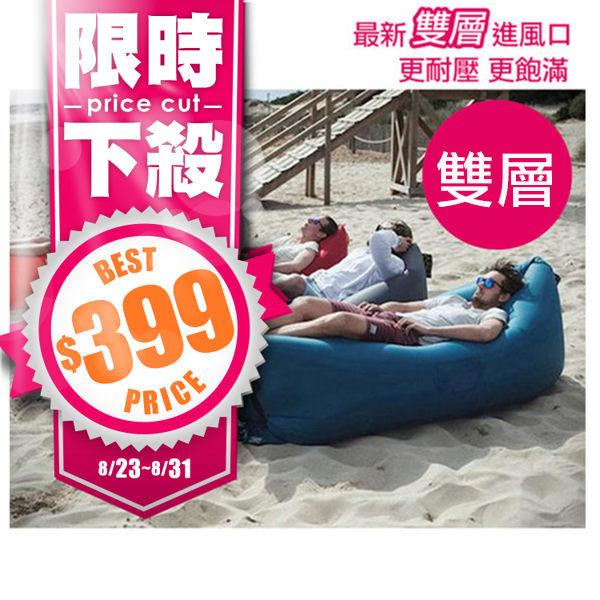 ↘滿888現折$100↘快速充氣 懶人熱狗堡 船型造型 柔軟舒適 空氣沙發袋 便攜式 午睡椅 【庫奇小舖】