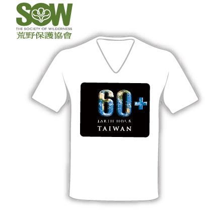 EARTH HOUR 紀念T恤(白色款)