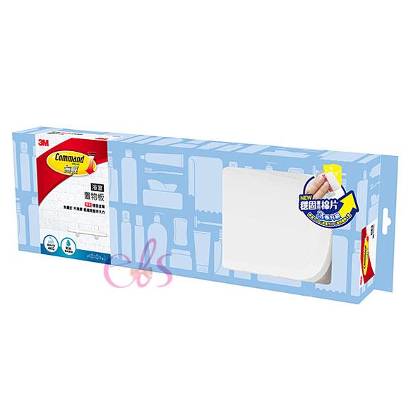 3M 浴室防水收納無痕置物層板 ☆艾莉莎☆