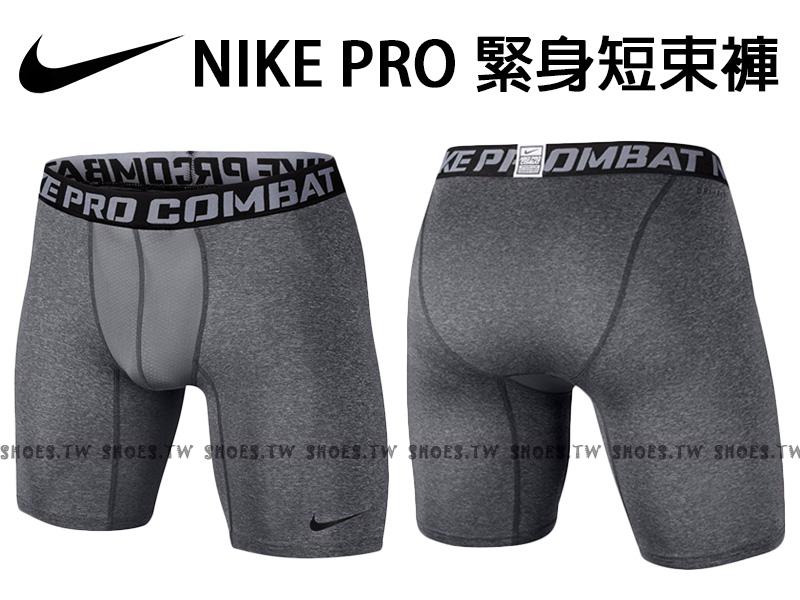 Shoestw【519977-021】NIKE PRO 萊卡 DRI-FIT 緊身束褲 短束褲 排汗 灰色