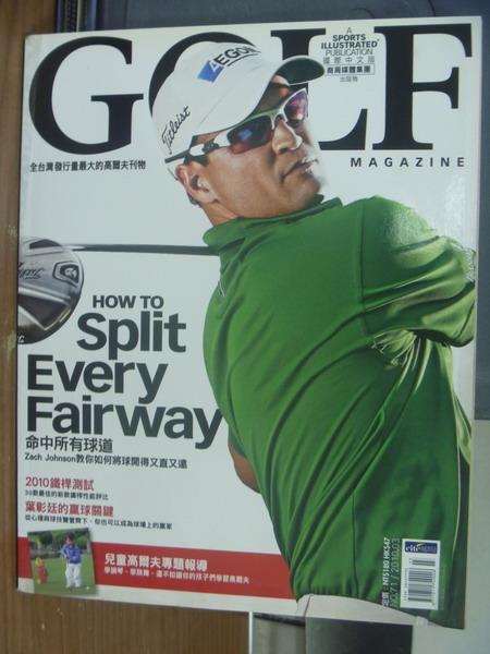 【書寶二手書T1/雜誌期刊_QNG】GOLF_2010/3_第71期_命中所有球道等