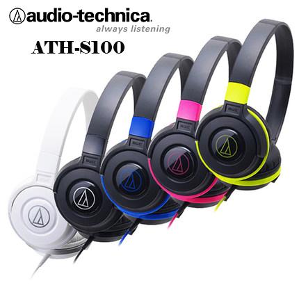 audio-technica 鐵三角 ATH-S100 (附收納袋) 可折疊式耳罩式耳機