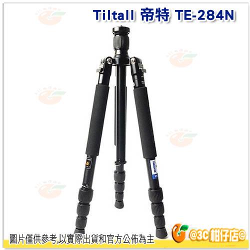 送腳架袋+拭鏡筆 美國 Tiltall 帝特 TE-284N TE284N TE 284N 可反摺 可單腳 鋁合金腳架