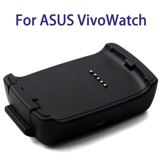 【充電座】華碩 ASUS VivoWatch 智慧運動錶專用座充/藍芽智能手表充電底座/充電器