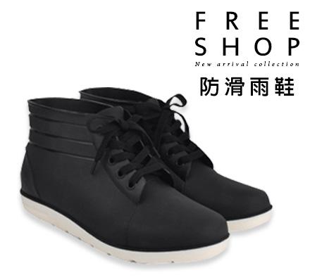 雨鞋 Free Shop【QFSZE9004】歐美熱銷百搭黑色素面白底綁帶超柔韌男款雨靴中筒短筒短靴防滑防水雨鞋