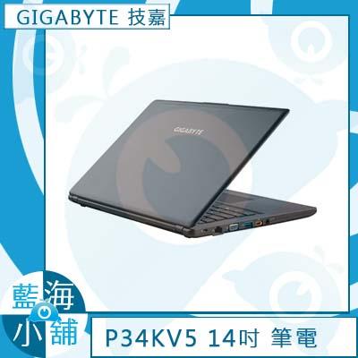 GIGABYTE技嘉 P34KV5 全新第6代Intel i7 筆記型電腦 -2K7670H8GS1H1W10(客訂)