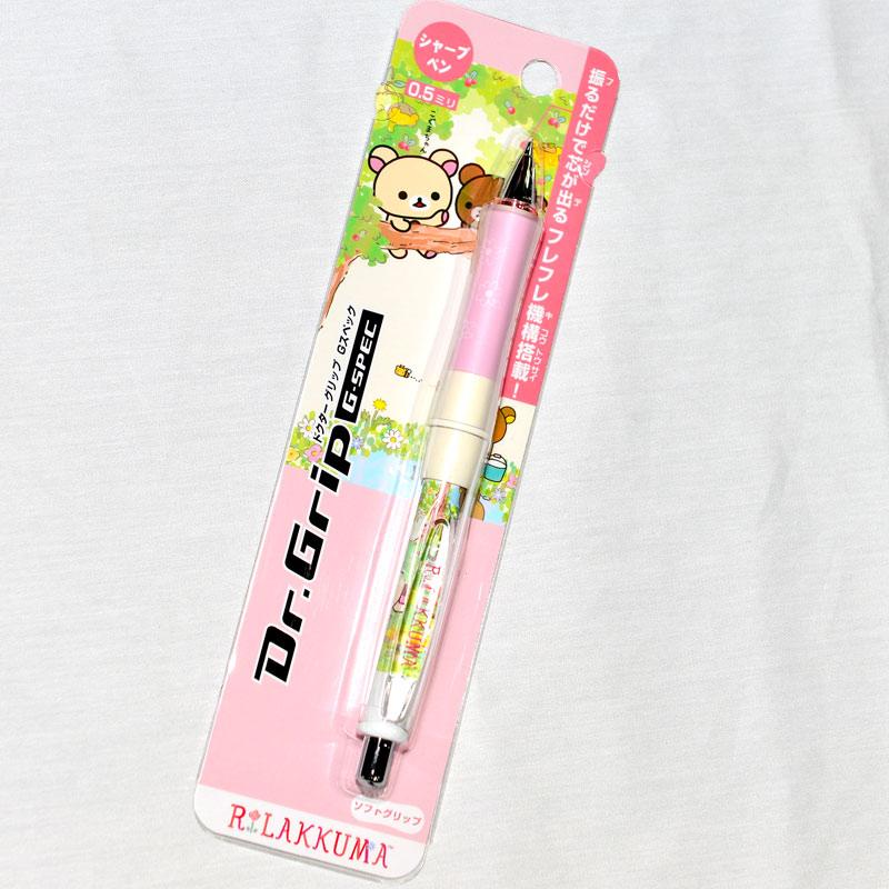 拉拉熊 懶懶熊 平衡自動鉛筆 0.5mm 輕鬆寫字不費力 日本製