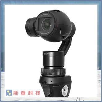 【世界初手持雲台相機】送電池*2及充電器*1 DJI OSMO X3 4K 手持雲台相機 攝影機 可縮時 長曝 體積小 攜帶方便