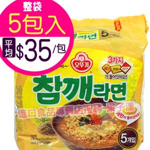 韓國不倒翁 芝麻風味拉麵 泡麵 (袋裝5包入)[KR061A]