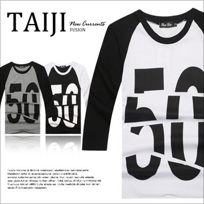 七分袖上衣【ND05097】日韓風格‧雙色拼接數字印花棒球七分袖上衣‧三色‧條紋/設計/運動