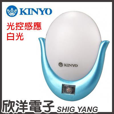 ※ 欣洋電子 ※ KINYO 白光 光控LED小夜燈 (NL-16)