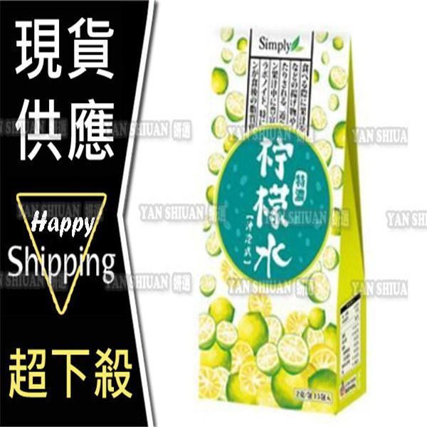 【姍伶】Simply 特濃檸檬水 (15包/盒)