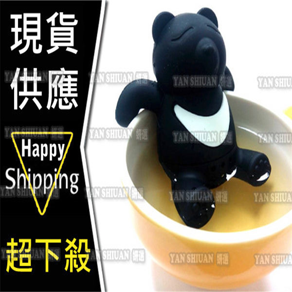 【姍伶】 DUMA 超人氣 台灣黑熊泡茶器 ★ 辦公室療癒小物OL上班族最愛