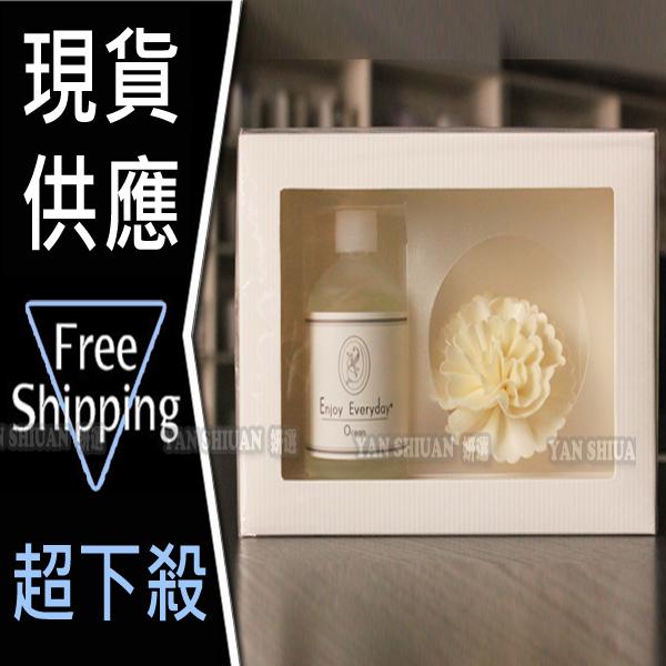 【姍伶】Enjoy Everyday 日式質感優雅 擴香花精油禮盒11款 室內薰香